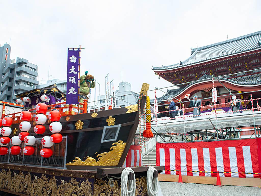 Osu Setsubun Festival 2021