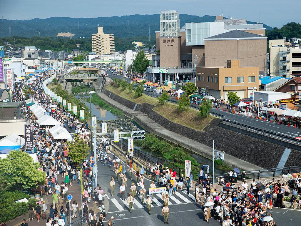 Setomono Festival