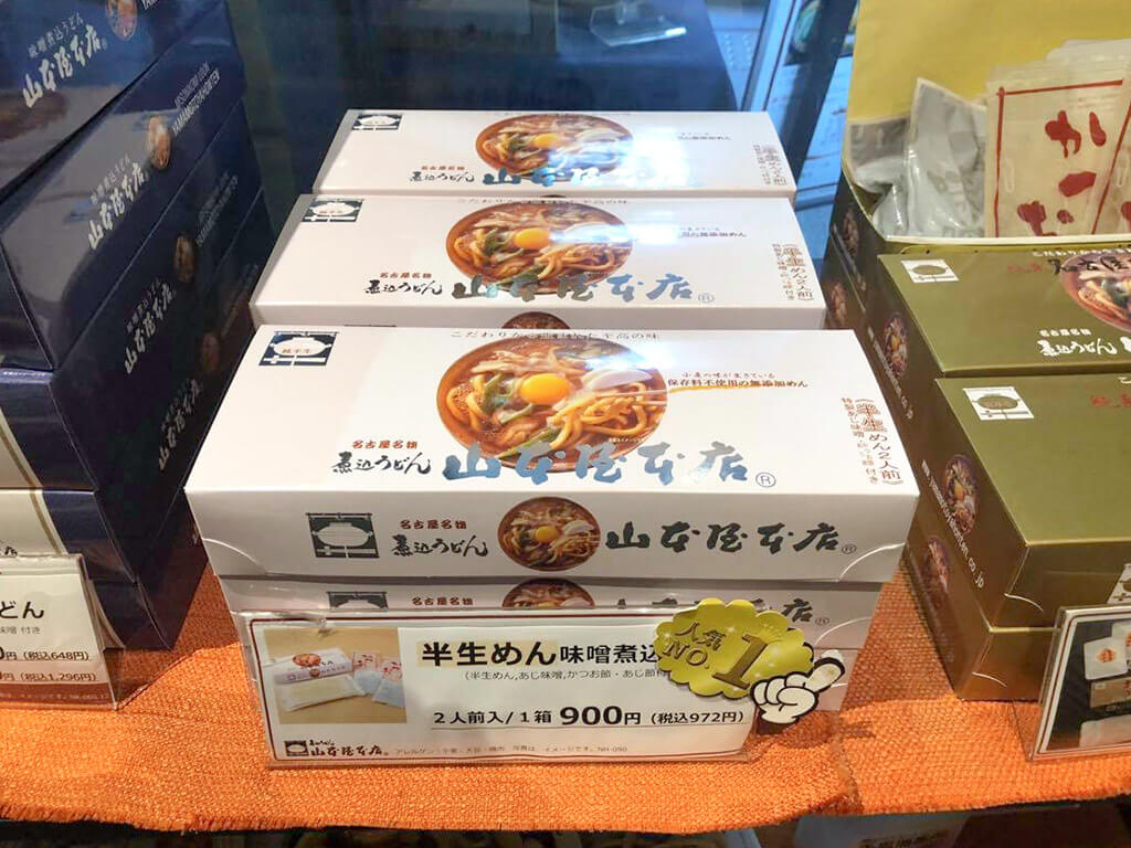 Miso Mikomi udon package
