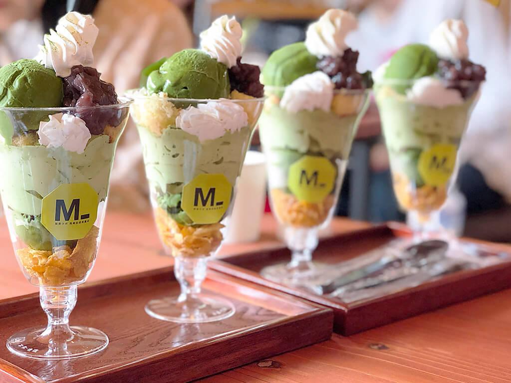 Matcha Lab Nishio Idea Teahouse