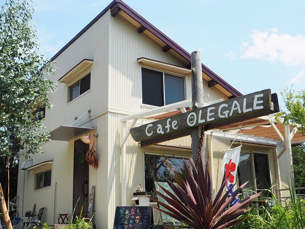 Sakushima Cafe OLEGALE
