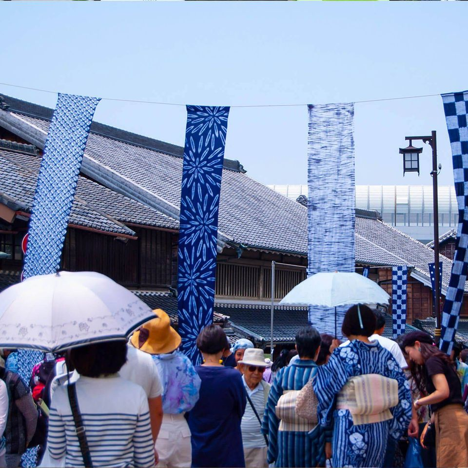 Arimatsu Shibori Festival