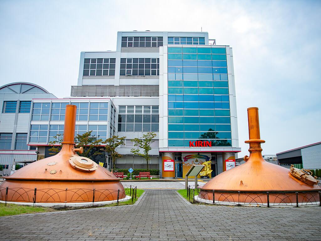 Kirin Beer Nagoya Factory