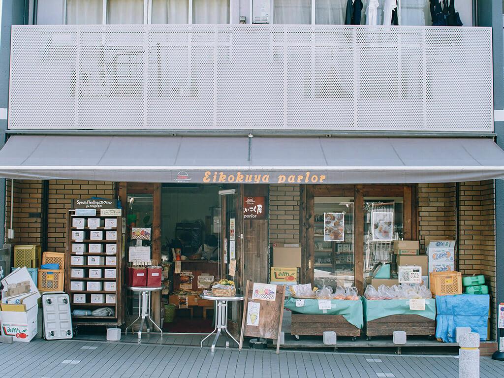 Eikokuya Tea Parlor