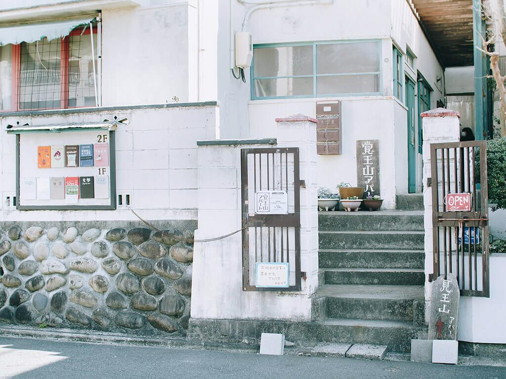 Kakuozan Apartment