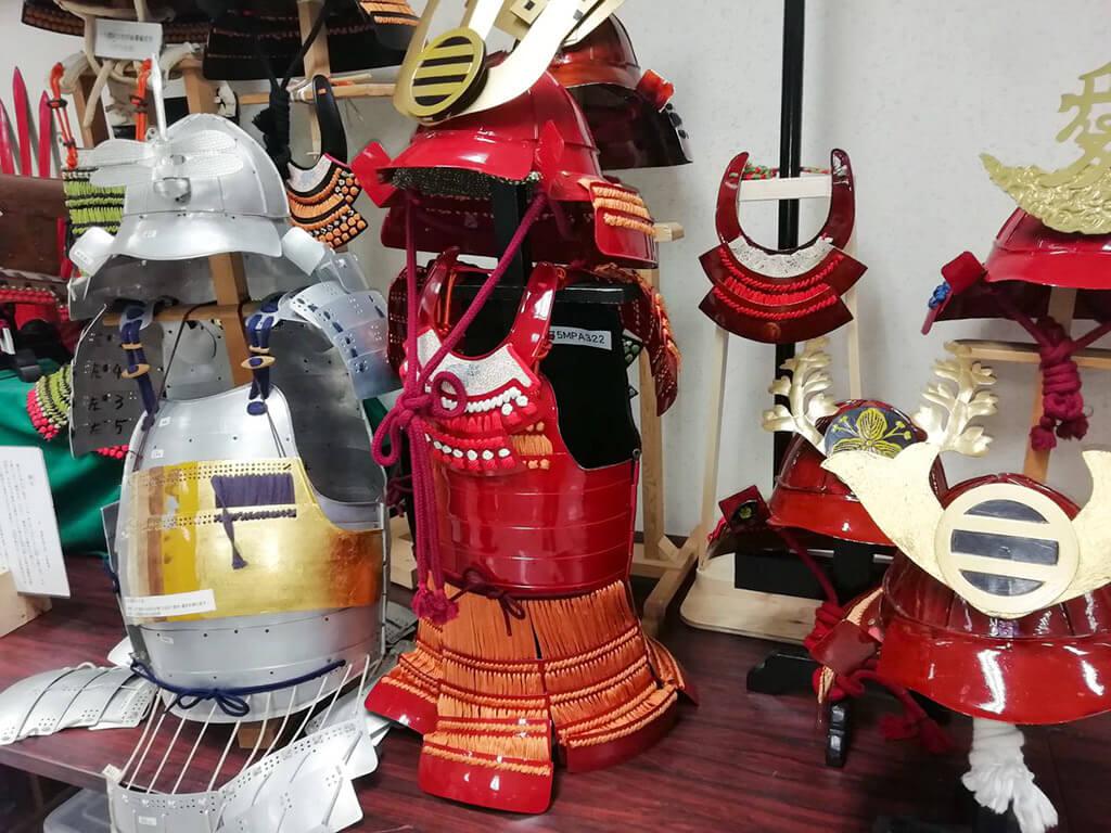Kiyosu Armor Workshop