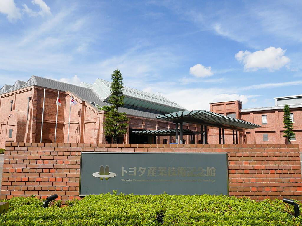 Toyota Museum in Nagoya
