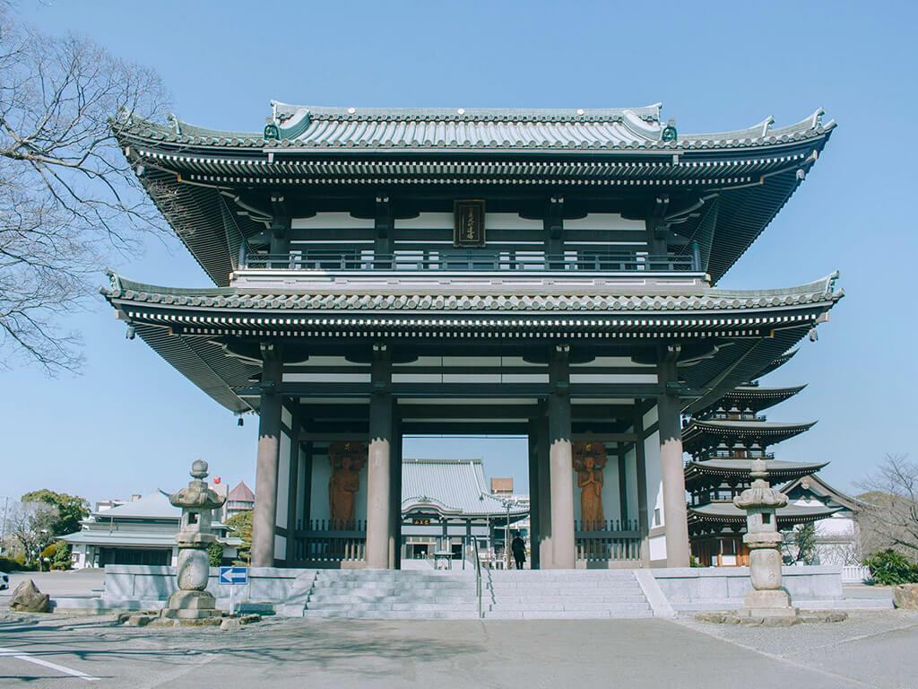 Nittaiji Temple main gate